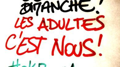 Photo of Les Adultes c'est nous ! #OKBOOMER