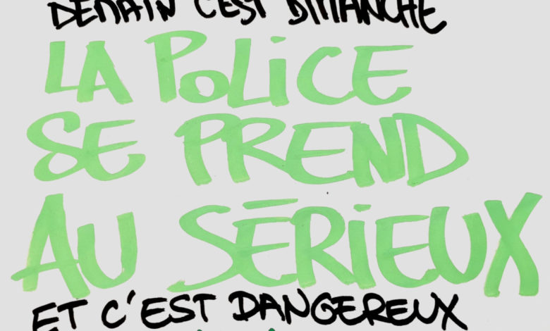 Photo of La Police se prend au sérieux  et c'est dangereux!